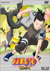 Naruto 2nd Stage Vol.9