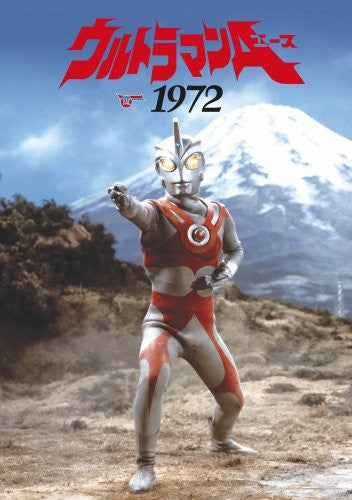 Image 1 for Ultraman A 1972 [DVD+Photo Book]