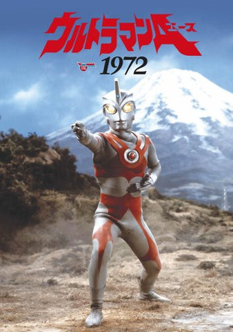 Image for Ultraman A 1972 [DVD+Photo Book]