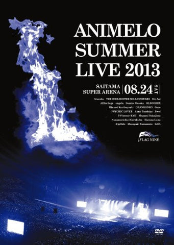 Image for Animelo Summer Live 2013 Flag Nine 8.24
