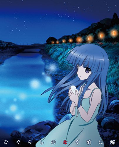 Image 1 for Higurashi No Naku Koro Ni Kai Blu-ray Box