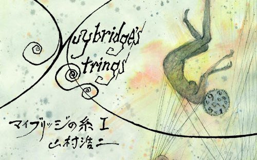 Image 1 for Kouji Yamamura Artworks Muybridge's Strings #1 Illustration Art Book