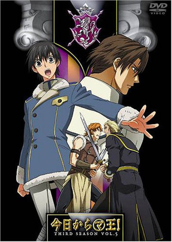 Image for Kyo kara Maou! Third Season Vol.5