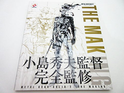 Image for Metal Gear Solid 2 Sons Of Liberty The Making / Ps2