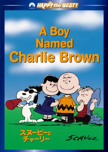 Image 1 for A Boy Named Charlie Brown