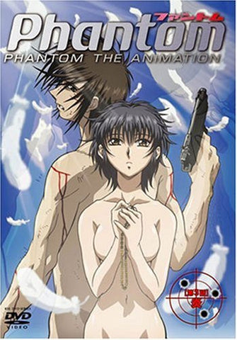 Image for Phantom The Animation 3 [Limited Edition]