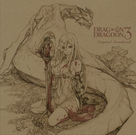 DRAG-ON DRAGOON 3 Original Soundtrack