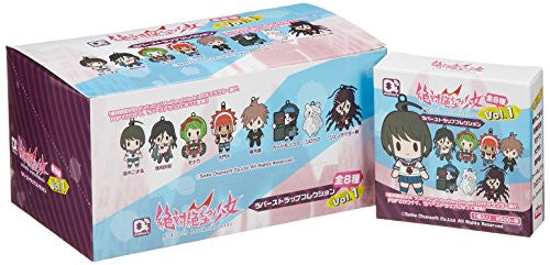 Image 1 for Zettai Zetsubou Shoujo Danganronpa Another Episode - D4 Series Rubber Strap Collection Vol.1 Box