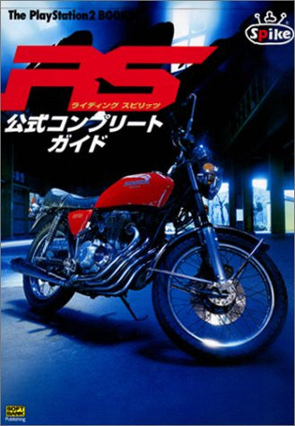 Image for Riding Spirits Official Complete Guide Book / Ps2