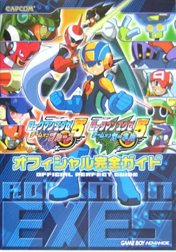 Image 1 for Mega Man Battle Network 5 Official Complete Guide Book/ Gba