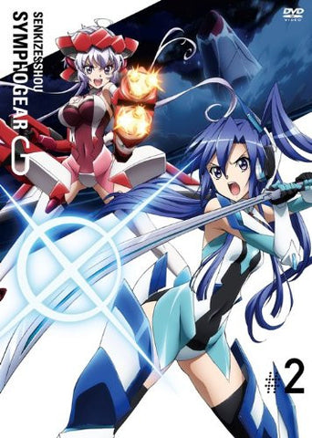 Image for Senki Zessho Symphogear G Vol.2 [Limited Edition]