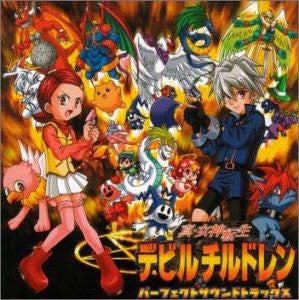 Image 1 for Shin Megami Tensei Devil Children Perfect Sound Tracks