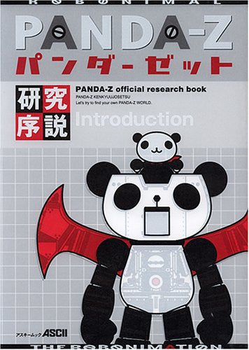 Image 1 for Panda Z Official Investigation Book