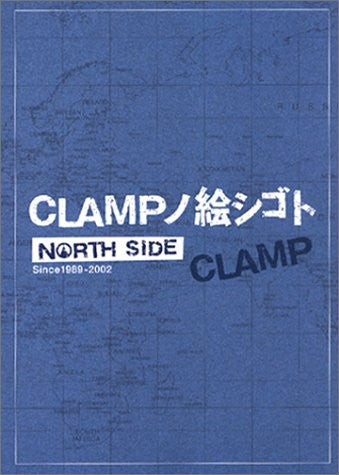 Image 1 for Clamp In Wonderland   Clamp No Eshigoto North Side