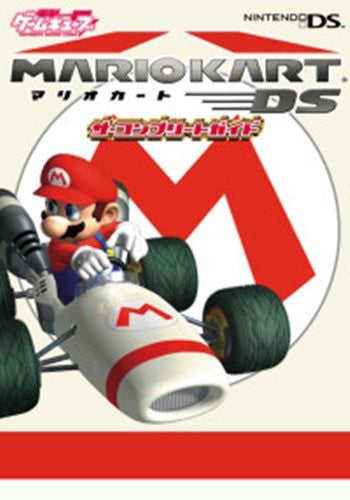 Image 1 for Mario Kart Ds The Complete Guide Book(Dengeki Game Cube) / Ds