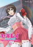 Thumbnail 3 for Sekirei - Pure Engagement 1 [Blu-ray+CD Limited Edition]