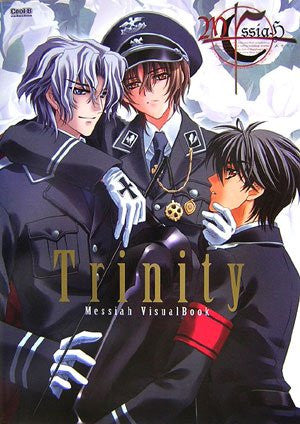 Trinity Messiah Visual Book (Cool B Collection)