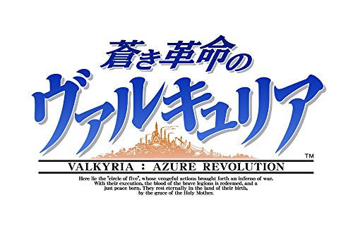 Image 1 for Aoki Kakumei no Valkyria