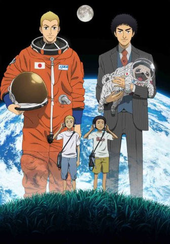 Image for Space Brothers Vol.17
