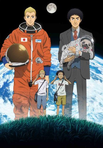 Image 1 for Space Brothers Vol.19