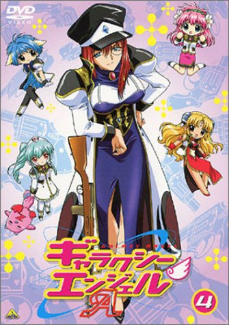 Image 1 for Galaxy Angel A Vol.4