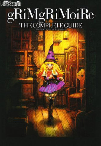 Image for Grim Grimoire: The Complete Guide