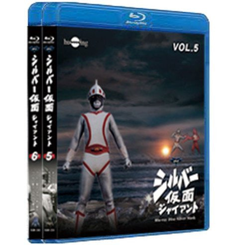 Image 1 for Silver Kamen Blu-ray Value Price Set Vol.5-6 [Limited Pressing]