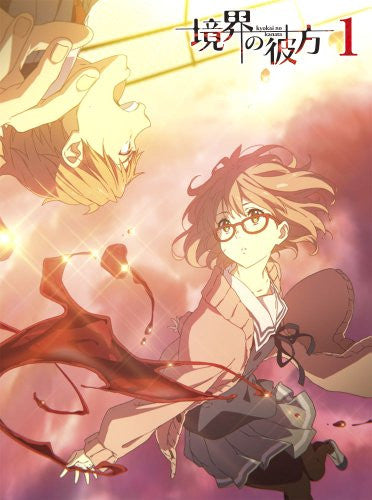 Image 1 for Beyond The Boundary Vol.1