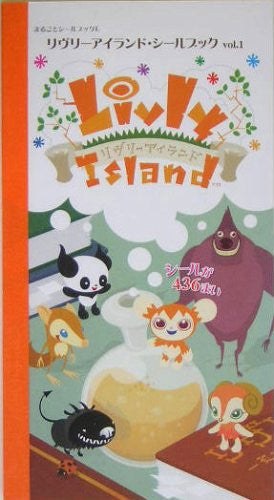 Image 1 for Livly Island Sticker Book #1 / Online