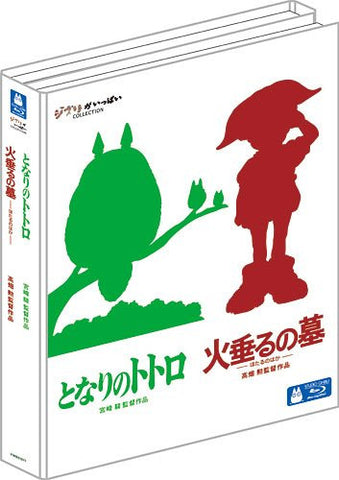 Image for My Neighbor Totoro / Tonari No Totoro & Grave Of The Fireflies / Hotaru No Haka Special Set [Limited Edition]