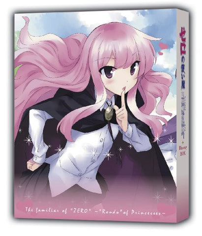 Image for The Familiar Of Zero Princesses No Ronde [2Blu-ray+2CD]