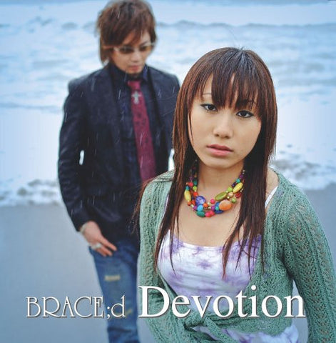 Image for BRACE;d / Devotion