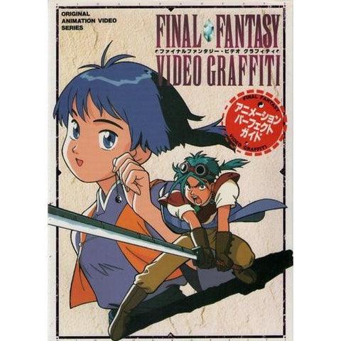 Image for Final Fantasy Video Graffiti Animation Perfect Guide Book