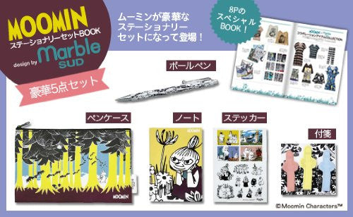 Image 3 for Moomin Stationery Book Design By Marble Sud W/Extra