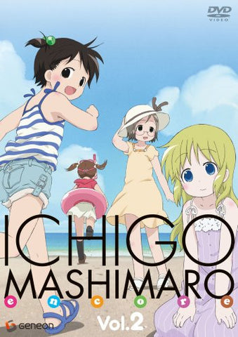 Image for Strawberry Marshmallow / Ichigo Mashimaro Encore Vol.02 [Limited Edition]