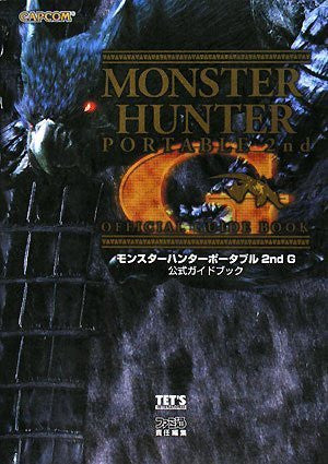Image 1 for Monster Hunter Portable 2nd G Official Guidebook