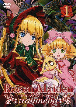 Image 1 for Rozen Maiden Traumend Vol.1