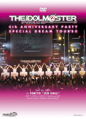 Image for THE iDOLM@STER 4th ANNIVERSARY PARTY SPECIAL DREAM TOUR'S!!