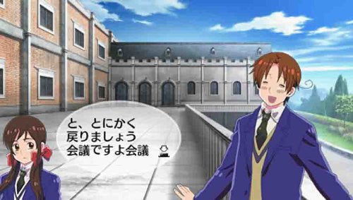 Image 3 for Gakuen Hetalia Portable [Limited Edition]