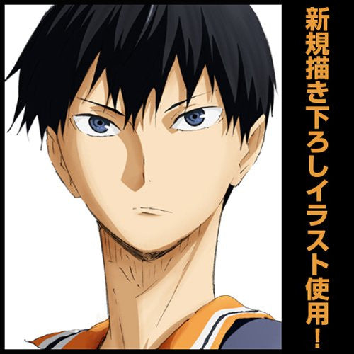 Image 2 for Haikyuu!! - Kageyama Tobio - Towel - Big Towel (Cospa)