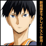 Thumbnail 2 for Haikyuu!! - Kageyama Tobio - Towel - Big Towel (Cospa)
