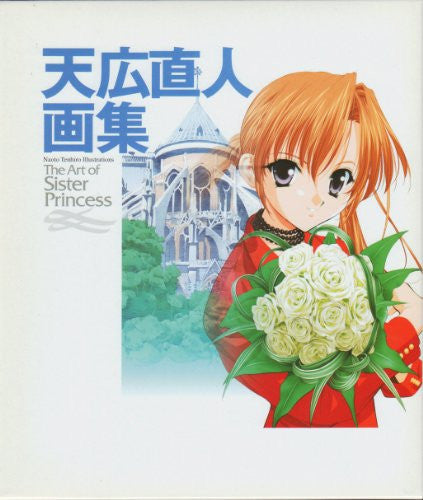 Image 1 for Naoto Tenhiro The Art Of Sister Princess Illustration Art Book