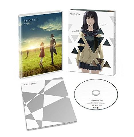Image for Collectors Edition|Harmonie
