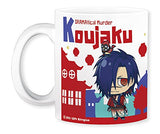 Thumbnail 2 for DRAMAtical Murder - Koujaku - Mug (Gift)