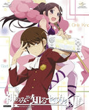 Thumbnail 1 for The World God Only Knows II / Kami Nomi Zo Shiru Sekai II Route 6.0 [Limited Edition]