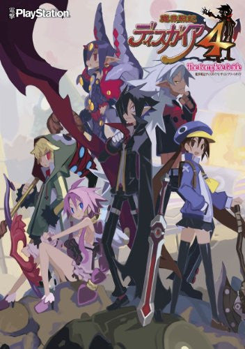 Image 1 for Disgaea 4: The Complete Guide