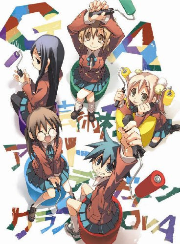 Image 1 for GA Geijutsu Ka Art Design Class OVA [DVD+CD Limited Edition]