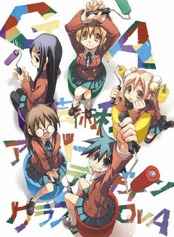 Image for GA Geijutsu Ka Art Design Class OVA [DVD+CD Limited Edition]