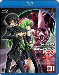 Code Geass - Lelouch Of The Rebellion R2 Vol.1