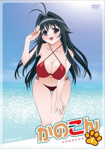 Image 3 for Kanokon Vol.1 [DVD+CD Limited Edition]